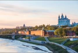 Смоленск. вязьма. болдино. 2 дня. 6500 ₽.+ жд билет (1200 ₽/чел туда-обратно).
